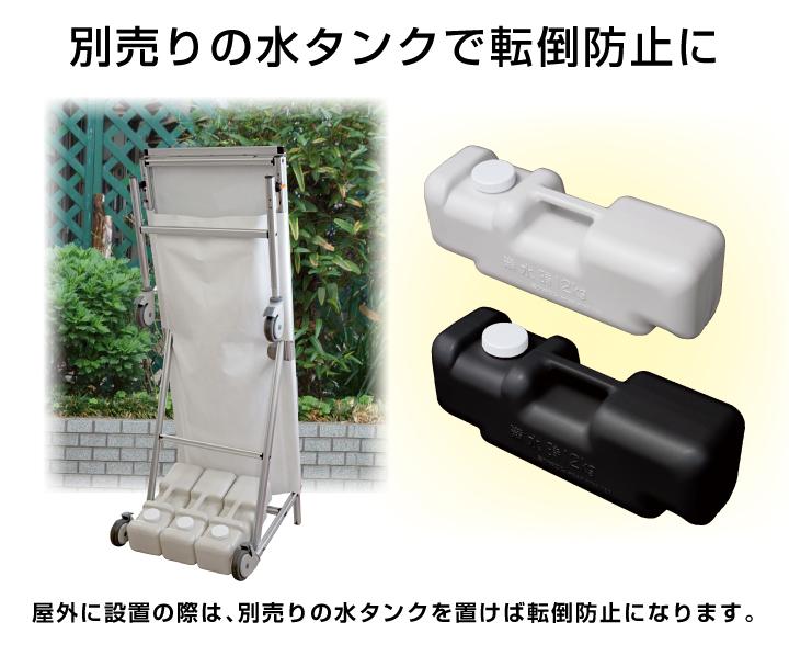 オプション水タンク